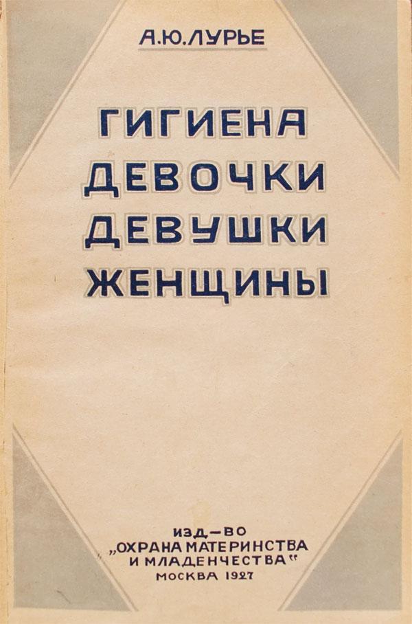 klitor-u-zhenshin-samie-bolshie-kakaya-polza-ot-fistinga