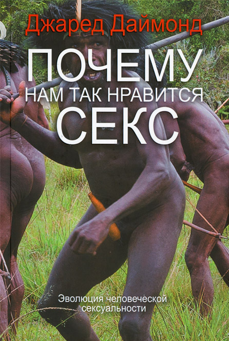 Читать про секс женщины и гориллы фото 316-784